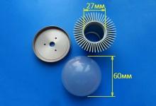 """Набор LED лампа """"сфера"""" 7W E27 (матовая)"""