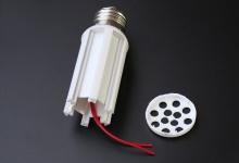 Конструктор лампы светодиодной KU108 E27