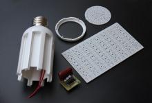 Конструктор лампы светодиодной KU180 E27