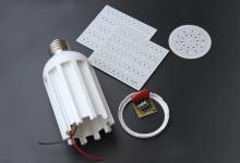 Конструктор лампы светодиодной KU264 E27