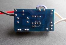 LED драйвер (36-50) x 1W, 260mA