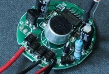 Оптико-акустический выключатель NCZK30J