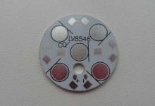 Круглая алюминиевая плата QL-5X128