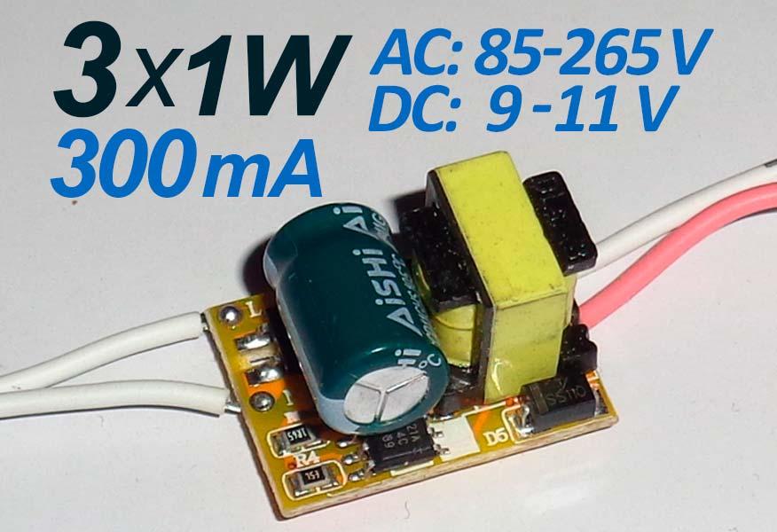 LED драйвер 3 x 1W, 300mA