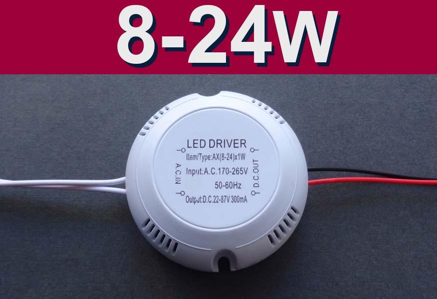 круглый LED драйвер (8-24) x 1W, 300mA