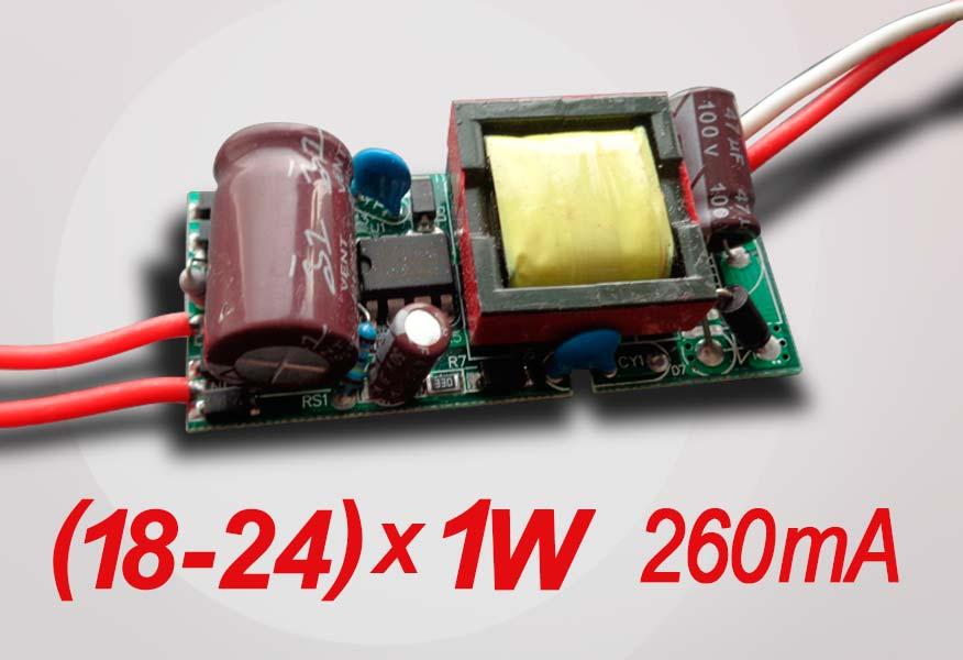 LED драйвер (18-24) x 1W, 260mA