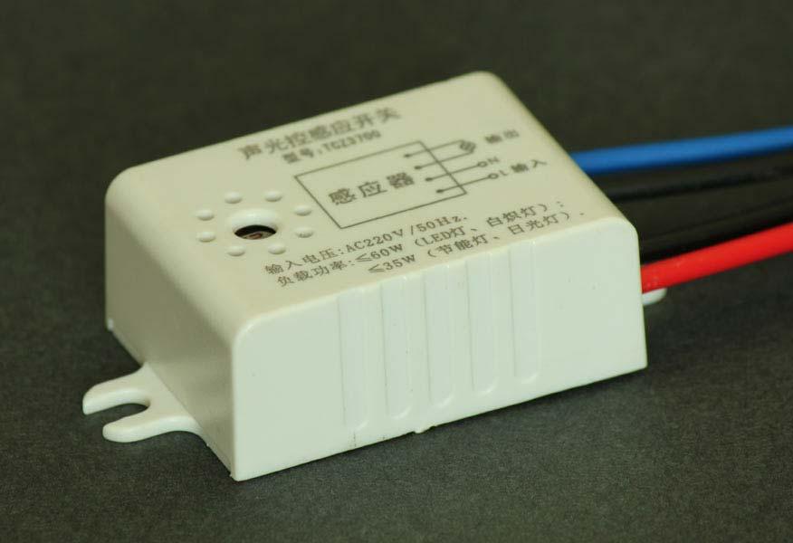 Оптико-акустический выключатель NCZ3700