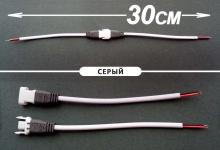 Коннектор CLG30