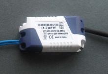 Сдвоенный LED драйвер 8-14W-2