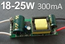 LED драйвер N(18-25) x 1W, 300mA