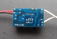 LED драйвер N(24-36) x 1W, 260mA