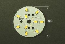 Светодиодный модуль круглый 5W (белый)/550-650Lm /300mA